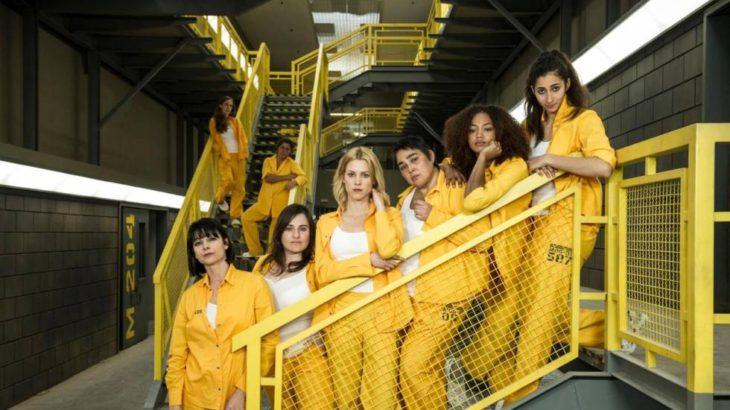 「ロック・アップ / スペイン 女子刑務所」シーズン1 第5話の内容と感想